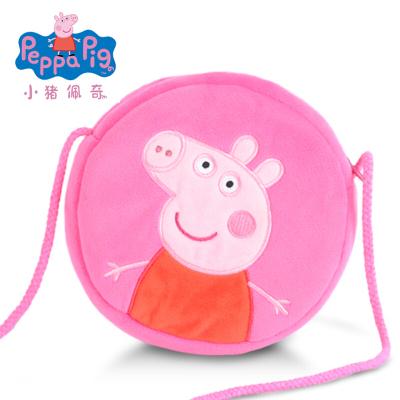 小猪佩奇佩佩猪毛绒玩具公仔粉红猪小妹乔治16cm 佩奇零钱包 抖音社会人 1件