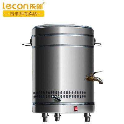 lecon/樂創電煮面爐 40L電熱商用煮面桶雙層保溫爐湯面爐麻辣燙機湯鍋40型其他