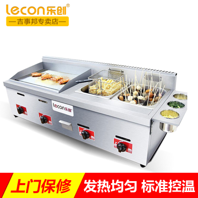 lecon/乐创 商用扒炉 炸扒炉一体机 煤气 燃气 手抓饼 机器关东煮 炸锅 手抓饼炉 铁板烧设备.
