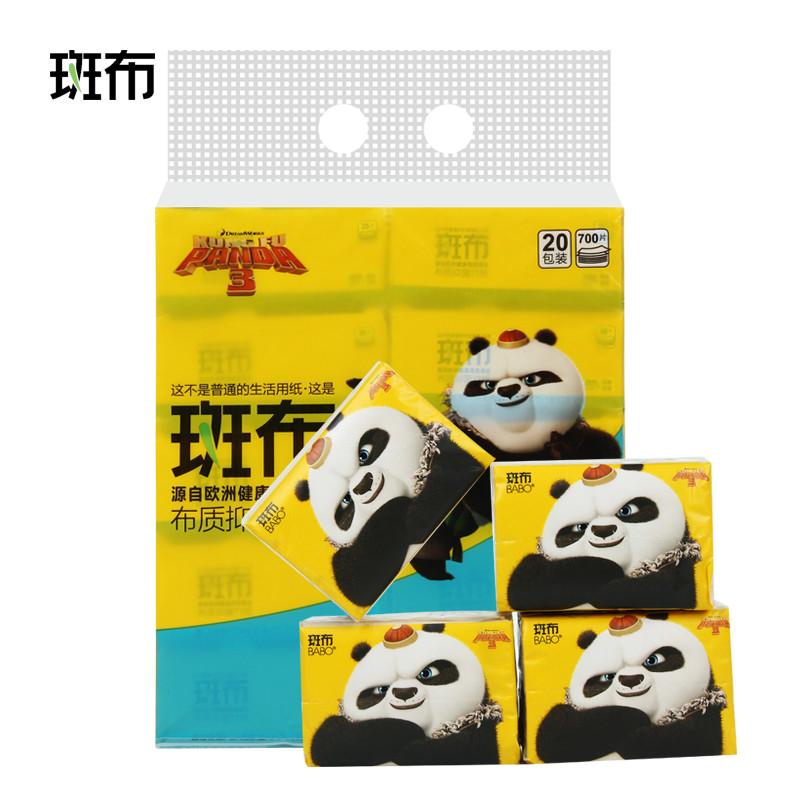 斑布(babo) 本色抽纸 无漂白竹浆 功夫熊猫系列随身包图片
