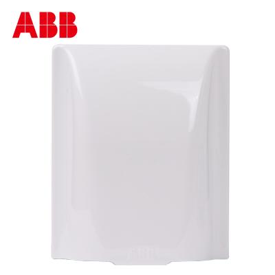 瑞士ABB開關abb插座全系列通用【白色插座】防水防濺盒正品AS502