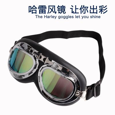 闽超 适用于小牛电动车户外骑行防风防砂尘眼镜哈雷护目镜 摩托车哈雷风镜