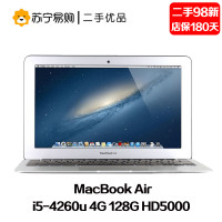 【二手95新】Apple MacBook Air MD711B 11.6英寸宽屏笔记本电脑 I5 4G 128G