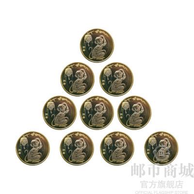 郵幣商城 二輪 猴 2016年 普通紀念幣 裸幣 10枚 總面值100元 人民幣收藏品 收藏聯盟 錢幣藏品 其他