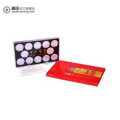 郵幣商城 二輪生肖紀念幣 展示盒收藏盒 保護盒空盒 27mm 第二輪 十二生肖大全套  收藏聯盟 錢幣藏品 其他