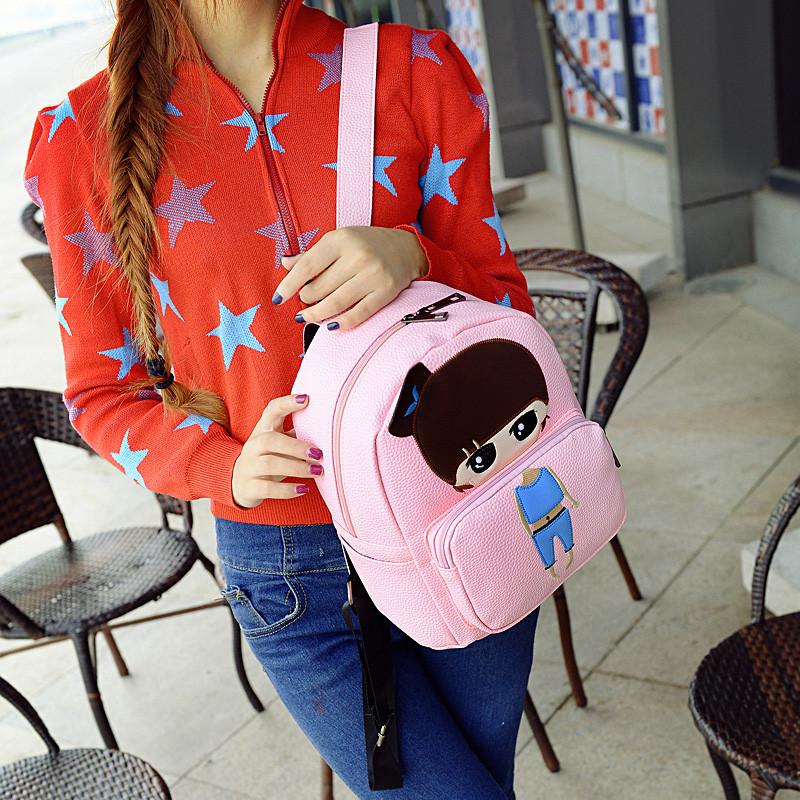 娉语可爱女孩少女双肩包女大童旅游背包韩版女童初中小学生书包pu皮包