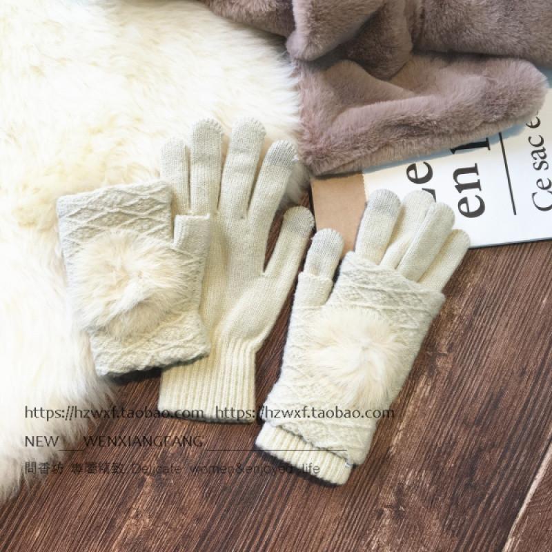 封后韩版女冬季加绒加厚保暖羊毛球手套可爱学生骑车半指两用全指手套