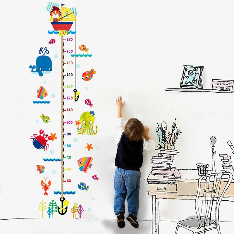 宜佳蕙儿童房身高贴卡通海洋鱼贴画卧室海洋可移除宝宝测量身高贴纸 x