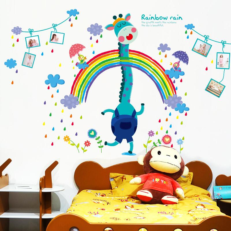 宜佳蕙yjh幼儿园墙壁装饰墙纸贴画儿童卧室卡通婴儿房间早教动物可