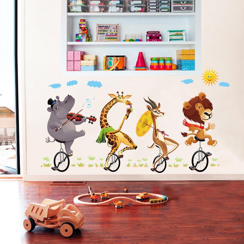 宜佳蕙卡通动漫儿童房卧室墙贴纸幼儿园走廊装饰可爱动物骑单车玻璃