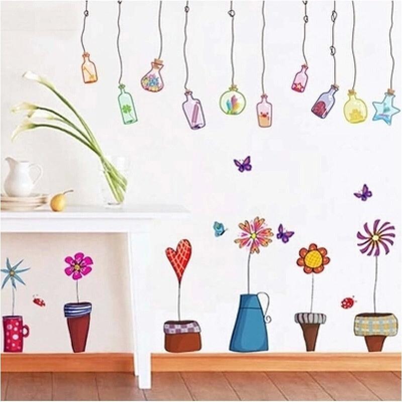 宜佳蕙可爱卡通花盆盆栽幼儿园墙贴纸房间装饰创意墙饰教室窗户玻璃
