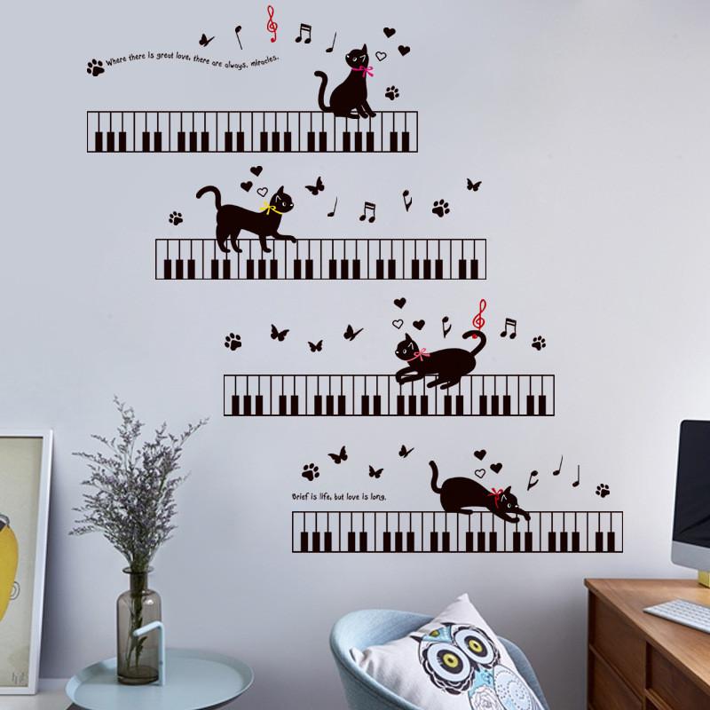宜佳蕙 音乐教室自粘壁纸钢琴音符沙发背景墙客厅寝室