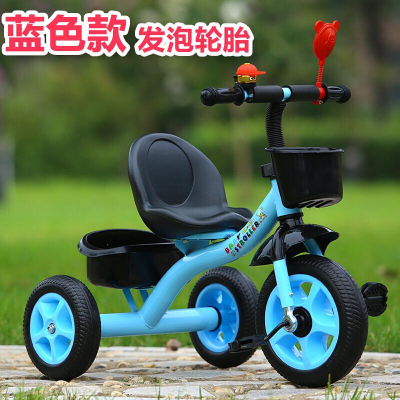 智扣儿童宝宝三轮车脚踏车手推车自行车婴幼儿1-3-5岁