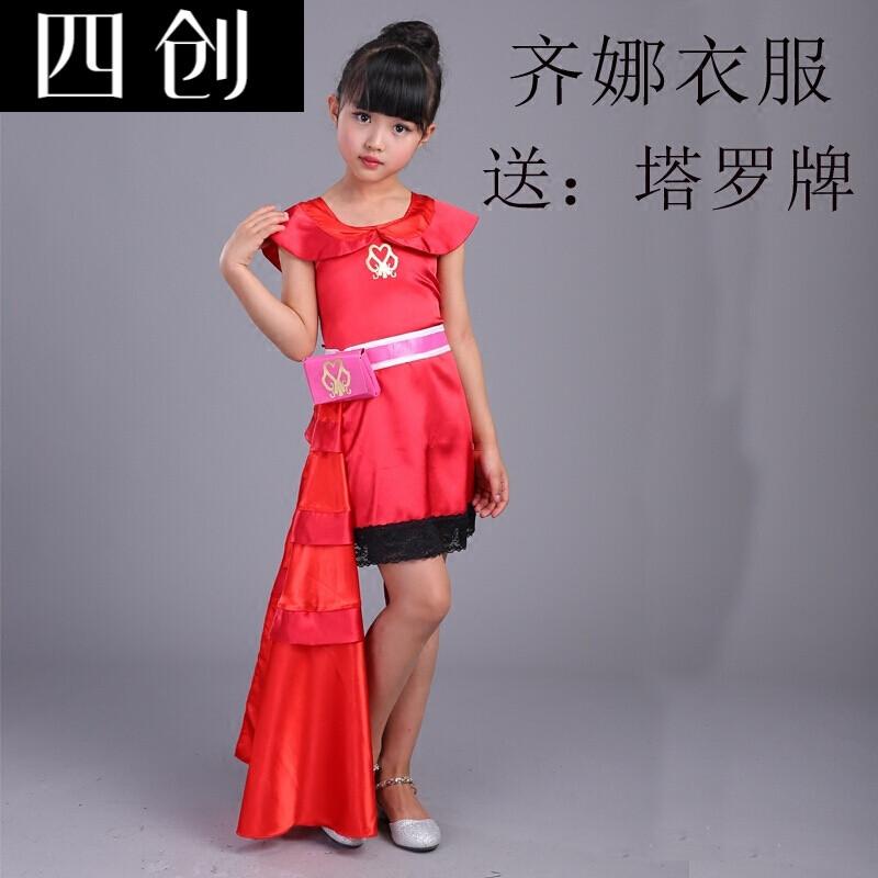 四创精灵梦夜萝莉仙子叶罗丽娃娃衣服套装儿童古装公主裙子连衣裙