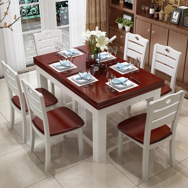 明希 实木餐桌椅组合 现代简约小户型家用饭桌西餐桌长方形实木餐桌