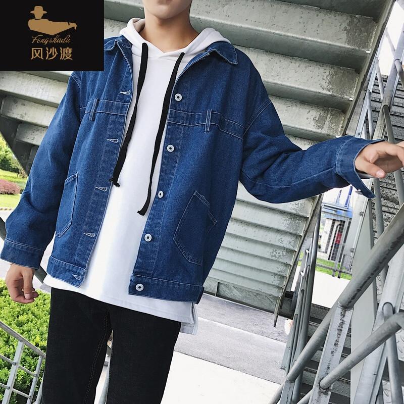 2017秋装椰树刺绣男士牛仔衣服韩版夹克外套