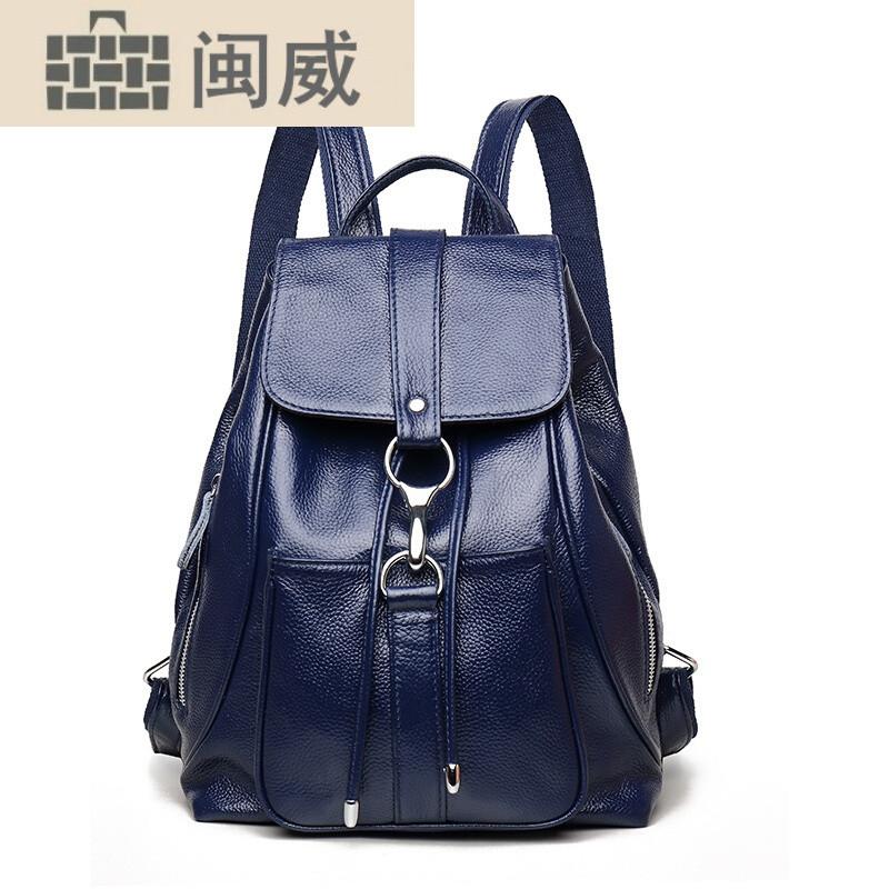 2017新款双肩包女韩版女士包包休闲女包时尚软皮背包