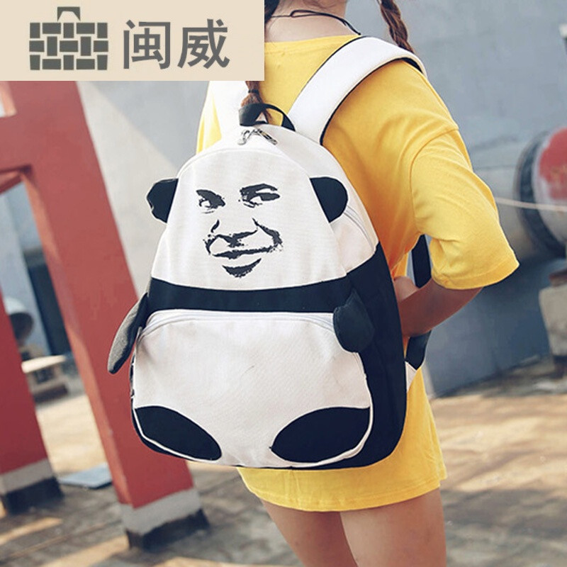 新款学生书包帆布熊猫金馆长暴走移动表情包双肩包6217图片