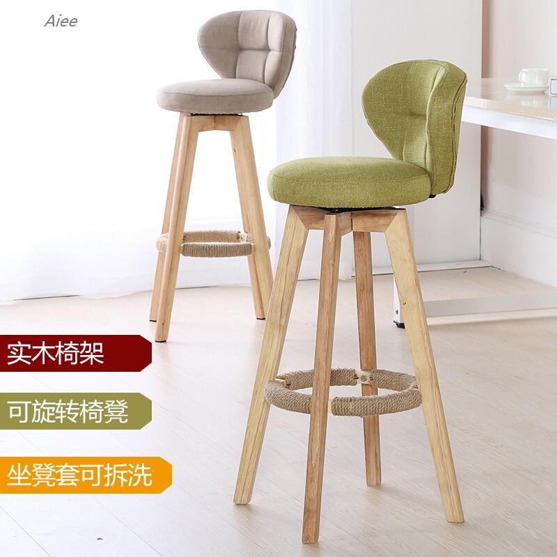 aiee实木吧台椅子现代简约靠背酒吧椅复古高脚凳家用欧式吧椅旋转凳子