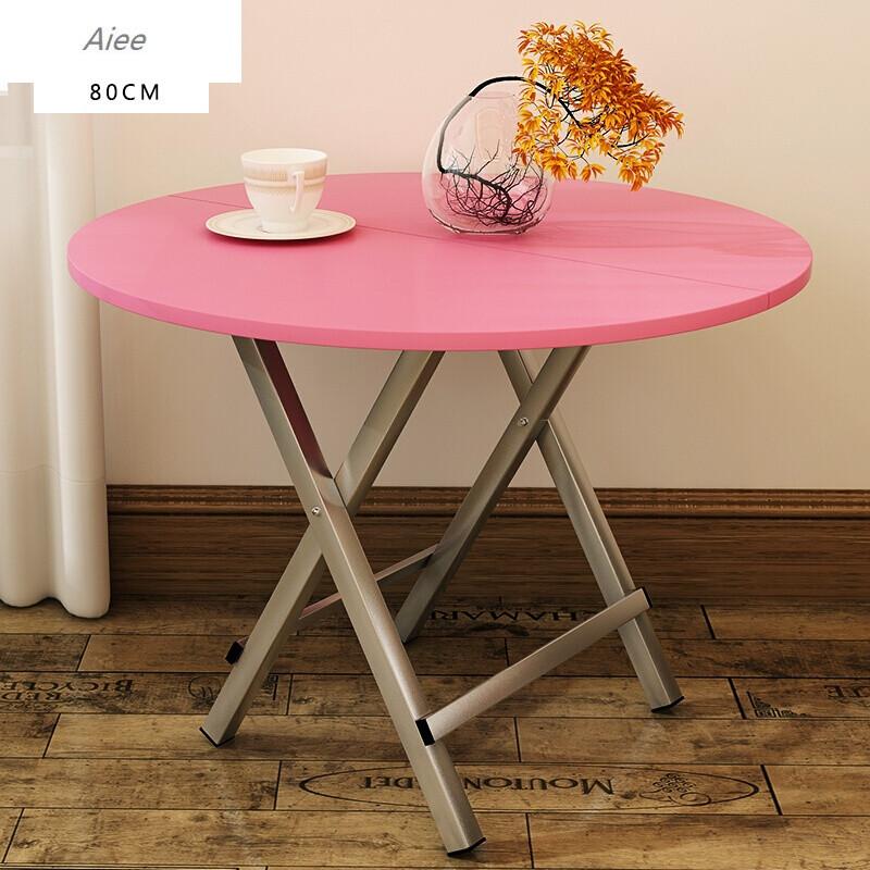 aiee创意圆桌简约舒适方桌时尚多功能小餐桌可折叠小户型吃饭桌子家用