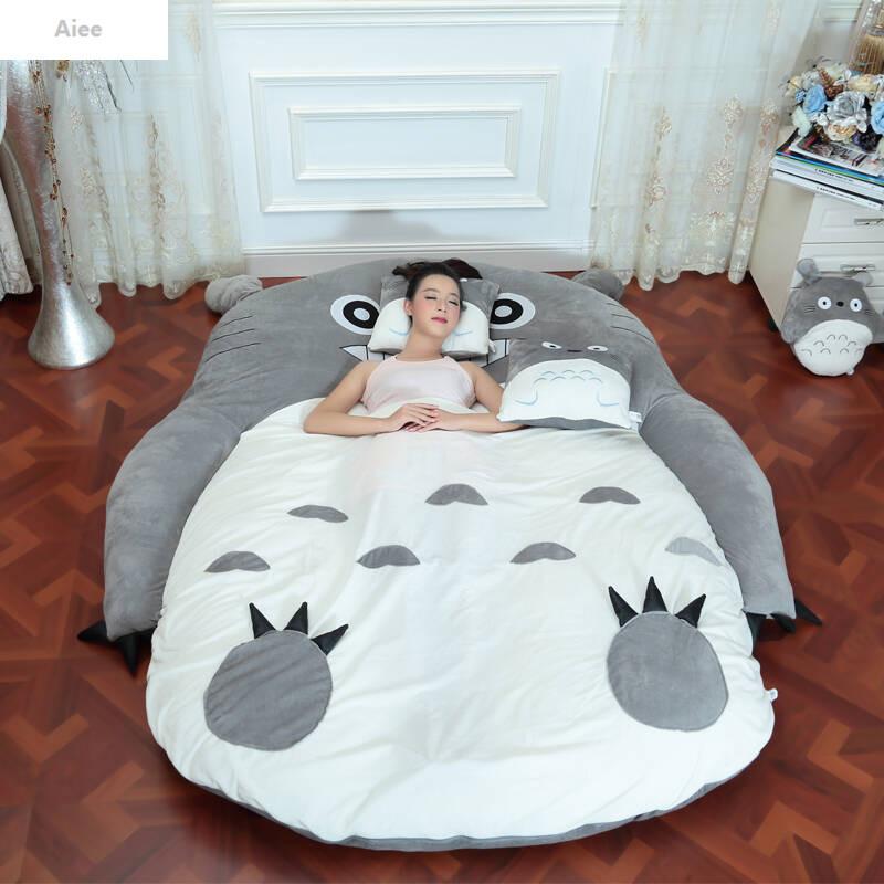 8龙猫单人双人可爱卡通小沙发床卧室榻榻米懒人床c双人加大加厚呲牙款