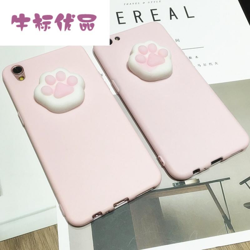 牛标优品可爱立体猫爪 oppor9手机壳oppor11/rr9splus