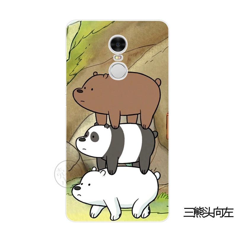 2017款咱们裸熊吧三只熊搞怪小米红米note4x 2 3 4 pro3s手机壳保护套