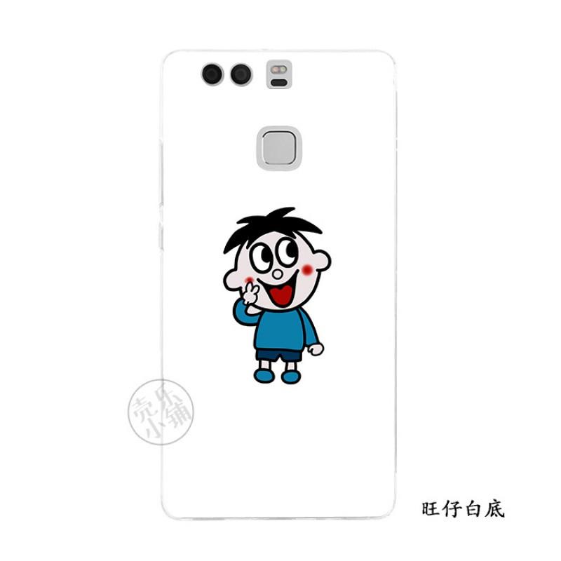 2017款华为p7 p9 plusp8标准g9青春版手机壳软硅胶旺仔卡通可爱情侣