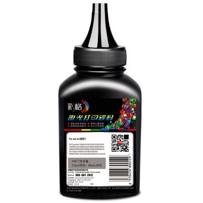 彩格適用惠普HP56A碳粉 M436N M436NDA CF256A CF257A 57A墨粉