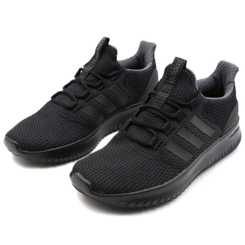adidas阿迪达斯男鞋17秋冬新款运动鞋透气跑步鞋轻质休闲耐磨慢跑鞋bc