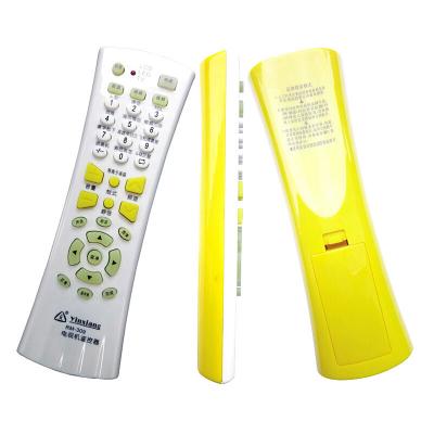 多功能電視遙控器康佳創維長虹TCL電視遙控器通用