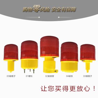 太陽能警示閃光燈爆閃夜間安全交通警示燈3LED施工路障頻閃信號燈