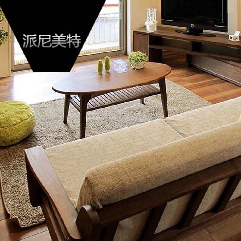 派尼美特黑胡桃木家具白橡木创意咖啡桌实木茶几简约客厅北美进口白橡