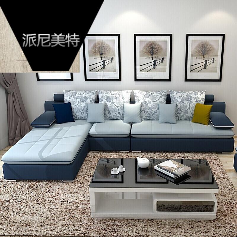 布艺沙发组合可拆洗客厅沙发小户型转角现代简约时尚布沙发三人位