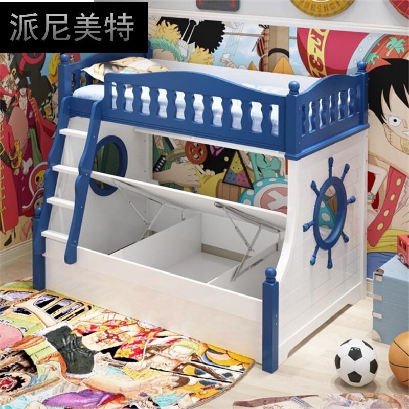 滑梯床儿童床母子床女孩上下床公主双层床子母床带护栏高低床