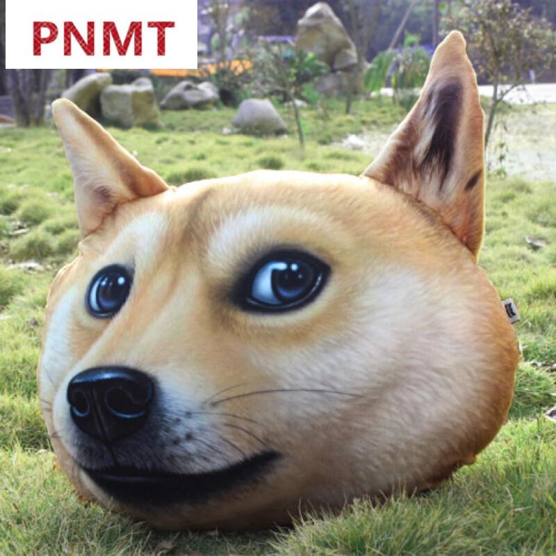 柴犬狗头表情表情图片不开心的大全集包笔画动态简图片