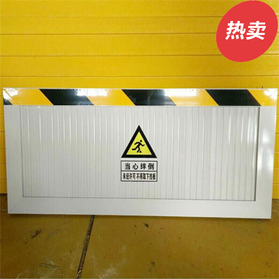 挡鼠板 高压配电房挡鼠板变电所电力防鼠板定制 长1m 高50cm定制