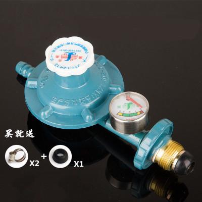 燃气煤气灶减压阀液化气罐钢瓶低压阀调压降压阀带压力表阀门 减压阀一个+1.5米胶管