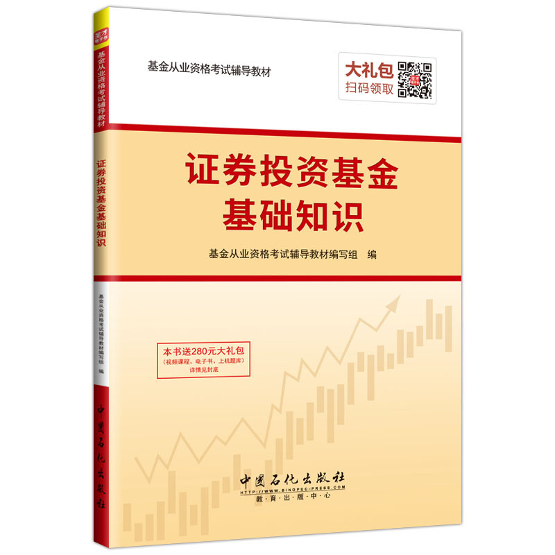 招商证券股票开户流程_股票开户选择哪家证券所_证券从业人员能否开户购买股票