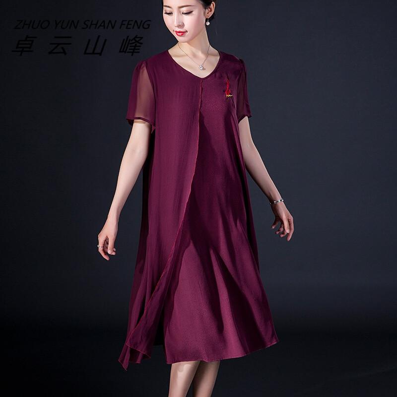卓云山峰假两件套桑蚕丝连衣裙2018新款中长款纯色真丝丝绸裙子中年