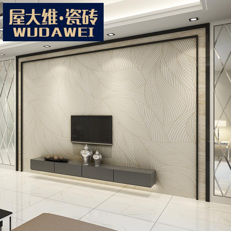 屋大维 瓷砖背景墙现代简约客厅3d电视背景墙装饰墙砖