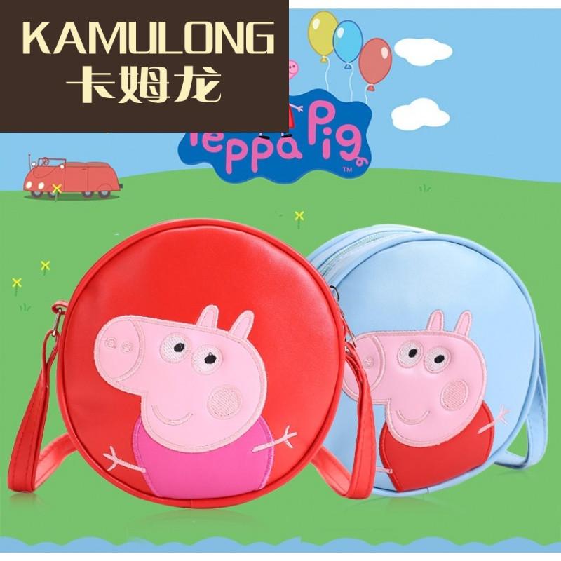 kamulong宝宝幼儿园1-3岁可爱韩版小猪佩奇零钱小包包