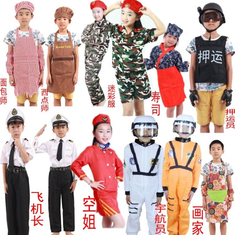 幼儿园儿童职业扮演服装体验馆儿童邮递员医生消防员演出角色服装
