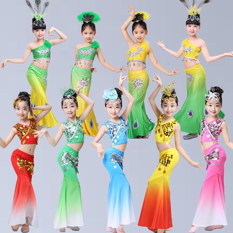 六一儿童傣族舞蹈服孔雀舞演出服装女童少儿鱼尾裙傣族舞长裙