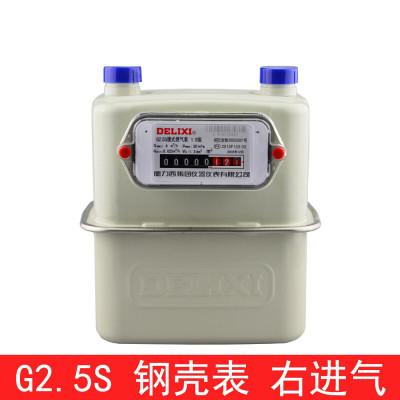 古达 钢/铝壳燃气表煤气表家用天然气表燃气表箱G2.5/4(带接头)G2.5L铝壳左进气