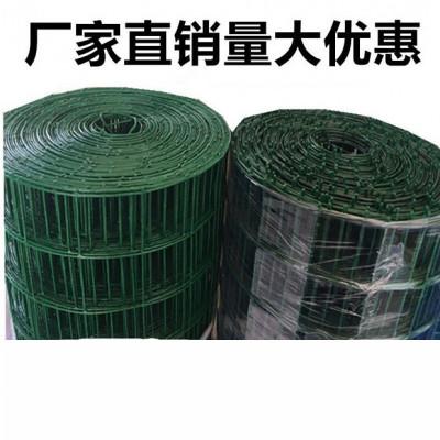 古达 铁丝网养鸡网围栏网鱼塘围网果园围网防护网电焊网植物墙网圈地网