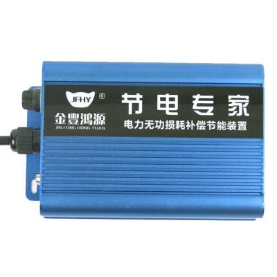 古达 省电宝节电器商用省电器空调电机节电专家节能省电