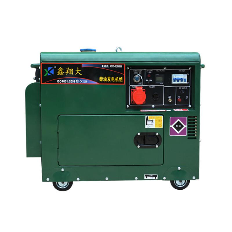 8000瓦6500w家用小型柴油发电机5kw8kw10kw单相220v三相380v