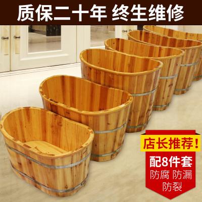 古達 木桶泡澡桶成人浴桶浴缸沐浴桶洗澡桶木制泡浴桶
