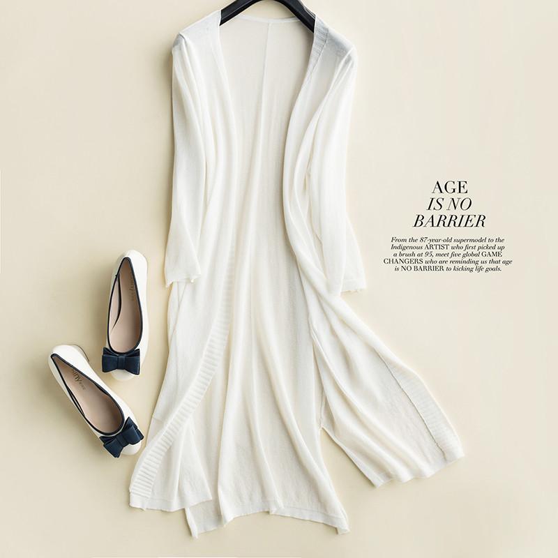 902新款夏款针织开衫女中长款薄款冰丝外套修身防晒衫